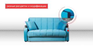 Видеообзор диван СМК в Краснодаре