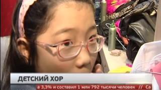 Гастроли детского хора из Южной Кореи. Новости. GuberniaTV