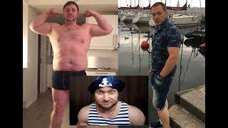 Как Похудеть Быстро и Легко Без Вреда Для Вашего Здоровья! История Похудения Николая на 38 кг за 6 м