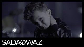 Myrat \u0026 Emir Öwez – Jambo (Official Video)