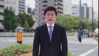 中野ひろまさ(兵庫8区)【公明党】