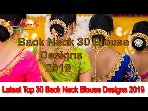 New Latest Back Neck Blouse Designs Catalogue 2019   Www.pochampallysarees.com