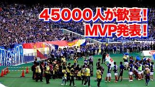 2019-5-18 at Nissan Stadium #日産スタジアム チャンネル登録をこちら...