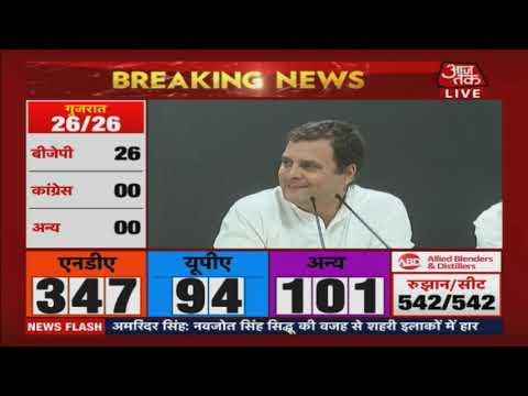 Rahul Gandhi, Priyanka Gandhi Vadra To Hold a Press Conference - Updates