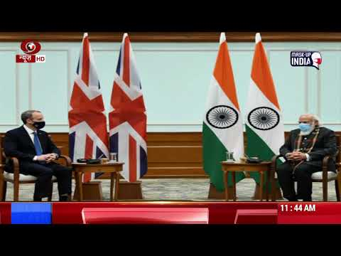 UK Foreign Secretary Dominic Raab calls on PM Modi
