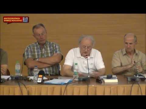 Η ΜΝΗΜΗ ΔΑΚΡΥΖΕΙ ΧΑΛΚΙΔΑ ( 31/5/2015 (HD)