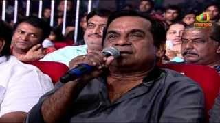 Attarintiki Daredi Audio Launch HD | Part 12 | Pawan Kalyan | Samantha | Trivikram Srinivas | DSP