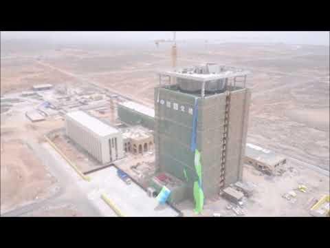 Djibouti: vidéo-drone de la plus grande zone franche africaine