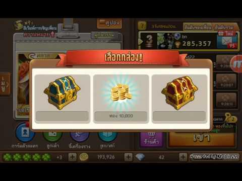 เกมเศรษฐี จับแจ็คพ็อต 5 เพชรได้ 10000 เพชร