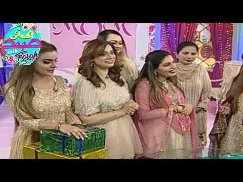 Ek Nayee Subah With Farah - 20 March 2018 - Aplus