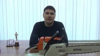 Бензопила Stihl регулировка оборотов(Бензопила Stihl как любое другое сложно техническое устройство, требует обслуживания и регулировки, в этом..., 2016-12-22T06:43:34.000Z)