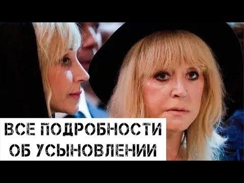 Скандал в семье Пугачевой из-за тайного усыновления