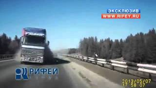 Truck tire explodes causing head on crash LIVE - Грузовые шины голова аварии(used car buy a car used car for sale buy a used car cash for car car dealership sale a car financing a car lease a car finance for a car best new car deals n..., 2015-02-02T22:14:58.000Z)