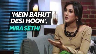 Mira Sethi & Adnan Malik's debut on djuice Presents Tonite with HSY Season 4