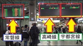 深夜時間帯の運転本数表示が極端に差がある電光表示板が設置された上野駅の中央改札口の風景