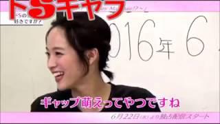 Dean Fujioka Express 「はぴまり〜Happy Marriage! 〜」Amazon プライ...