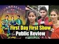 Bareilly Ki Barfi का Public Review - First Day First Show - Kriti Sanon, Ayushmann And Rajkummar Rao