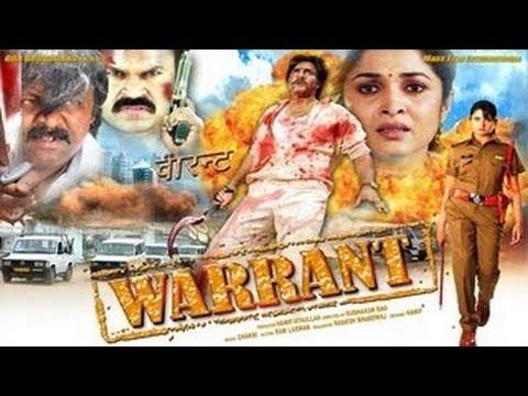 Meri Warrant - Full South Indian Super...