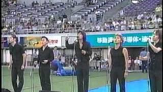 2001年7月7日 東京スタジアムにて行われた、鹿島アントラーズ戦のハーフ...