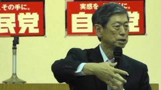 2013.7.14滋賀県高村正彦副総裁 二之湯たけし候補個人演説会