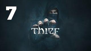 Прохождение THIEF — Часть 7: Встреча в Чёрном переулке