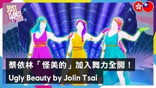 Just Dance 2020 - Ugly Beauty by Jolin Tsai Official Track Gameplay