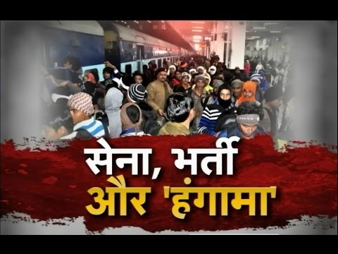 Again Thousands Of Youth Done Violence In Madhya Pradesh !! Aap Ki Baat