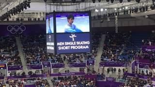 Yuzuru Hanyu PyeongChang 2018 Olympics Short Skate Program