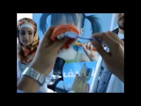 World Oral Health Day - Jordan March 2014 - Celebrating Healthy Smiles