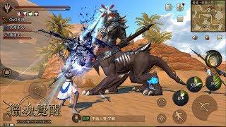 Besar & Lincah - ERRANT: Hunter Soul (CN) Android MMORPG