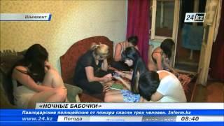 В Шымкенте  устроили рейд по злачным местам  работниц коммерческого секса