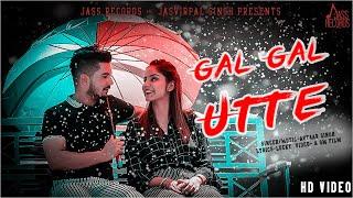 Gal Gal Utte Neetu Nadha Free MP3 Song Download 320 Kbps
