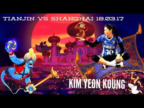 Kim Yeon Koung 김연경 26 Points : Tianjin vs Shanghai :1-3 | 18.03.17 highlights CVL