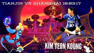 Kim Yeon Koung 김연경 26 Points : Tianjin vs Shanghai :1-3 | 18.03.17 final game2 highlights CVL