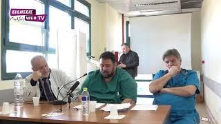 Δραματικό S.O.S  για τη Χειρουργική του Νοσοκομείου Κιλκίς-Eidisis.gr webTV
