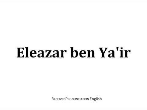 How to Say Eleazar ben Ya'ir