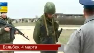 Бельбек 4 марта, то что вырезали Украинские и западные СМИ