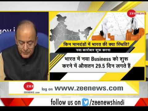 DNA: Analysis on progress of India in 'Ease of Doing Business'