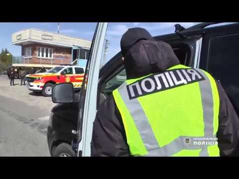 ГУ Національної поліції в Харківській області: На Харківщині почали працювати 7 стаціонарних постів із забезпечення карантинних заходів