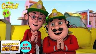 Fire Fighter - Motu Patlu in Hindi - 3D Animated cartoon series for kids - As on Nick