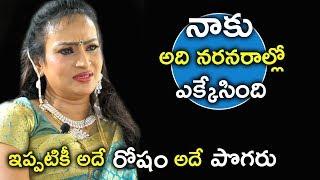నాకు అది ఎక్కేసింది || Niharika Movies