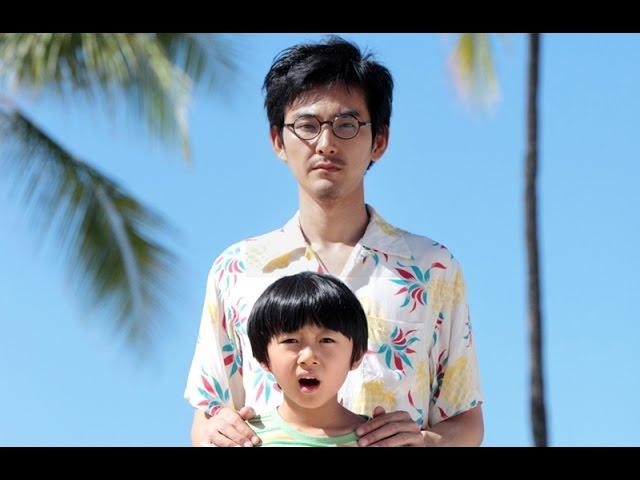 松田龍平がボンクラなおじさんを演じる!映画『ぼくのおじさん』予告編