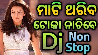 Hard Bass Odia Latest New Songs Dj Mix 2019