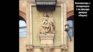 БОЛОНЬЯ ИТАЛИЯ(Болонья — город студентов и город кулинарии. Для меня главными достопримечательностями ожидались: Универ..., 2015-08-29T19:26:30.000Z)