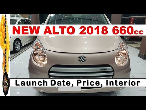 NEW ALTO 2018 INDIA PRICE, FEATURES, INTERIOR, LAUNCH DATE | ALTO 660CC PRICE IN INDIA | ALTO 600