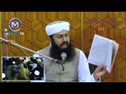 Taqleed Or Mazhab E Hanfi Ki Ahmiyat  Balkasar Chakwal 19-11- 2017 Mufti Abdul Wahid Qureshi