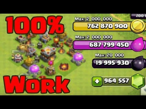 How to hack COC ?Private Server 2017 COC HACK? |HINDI|