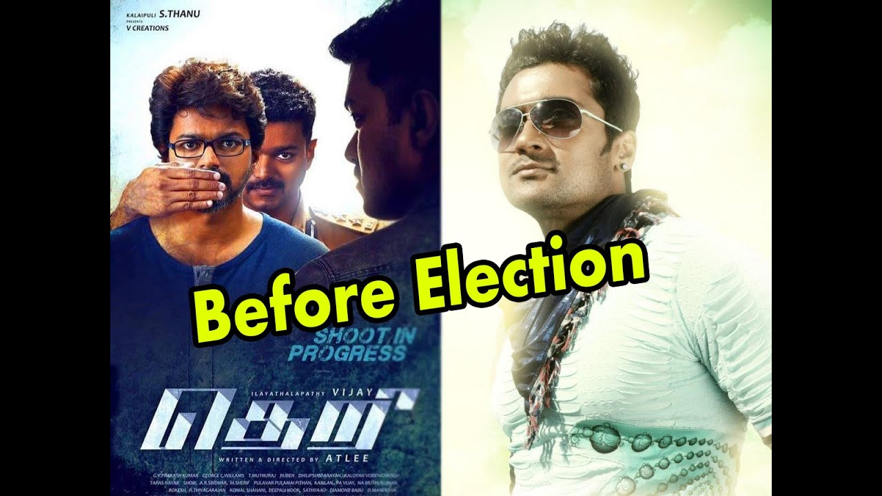 Vijay surya movie released before the election theri 24 vijay surya movie released before the election theri 24 movie entertamil altavistaventures Images