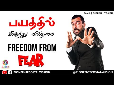 TPM Messages | Freedom From FEAR | T.U Thomas | Bible Sermons | Christian Messages | ZPM