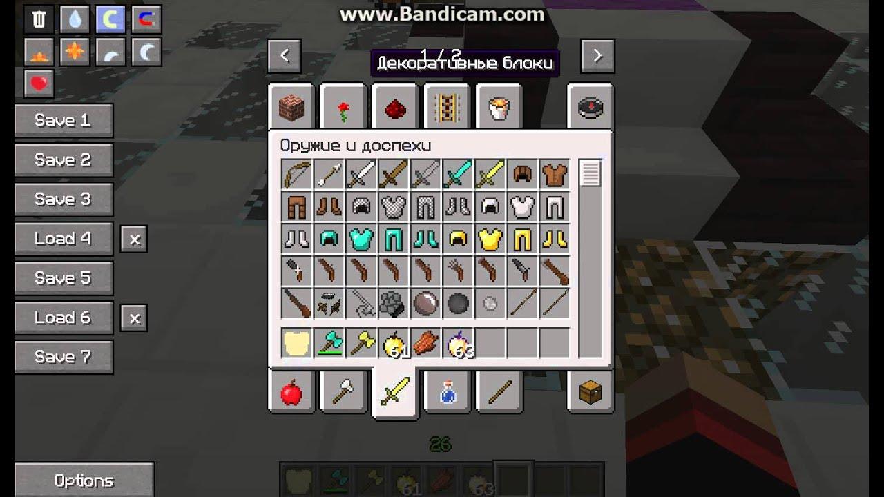 Сервера с 100 модами скачать